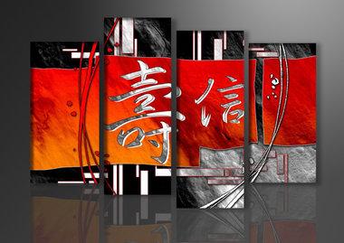 China - Canvas Schilderij Vierluik 130 x 80 cm