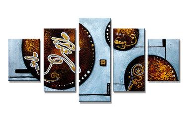 Abstract 'Tanja' - Canvas Schilderij Vijfluik 160 x 80 cm