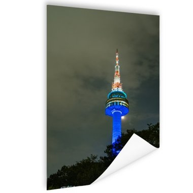 Seoul Tower - Poster